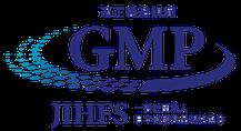 GMP(薬事法に基づいて厚生労働大臣が定めた医薬品等の品質管理基準)に準拠